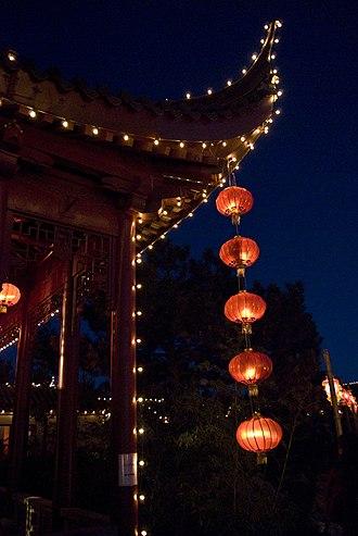 Montreal Botanical Garden - The Magic of Lanterns, The Chinese Garden