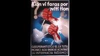 File:La Internacio en Esperanto.webm