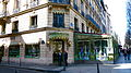 Ladurée on the Champs Elysees, Paris March 2009.jpg