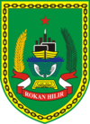 Official seal of Rokan Hilir Regency