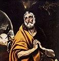 Las lágrimas de San Pedro, de El Greco (Catedral de Toledo).jpg