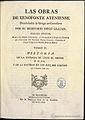 Las obras de Xenofonte Ateniense 1781 Gracián t2.jpg