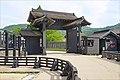 Le poste de contrôle d'Hakone (ancienne route du Tokaïdo, Japon) (41398187405).jpg
