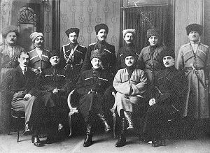 Mountainous Republic of the Northern Caucasus - Leaders of the MRNC. Prime Minister Tapa Tchermoeff is seated front row centre.