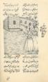 Leyli and Majnun Fuzuli author.png