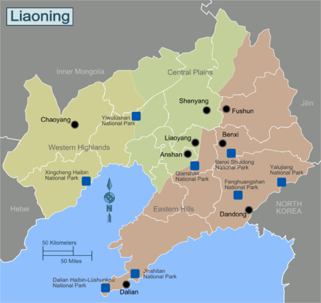 Regions of Liaoning