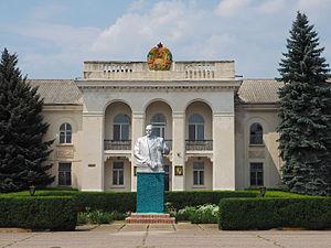 Dubăsari - Liberal Arts College