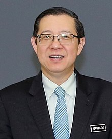 Lim Guan Eng - Wikipedia