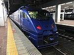 """Limited Express """"Sonic"""" at Hakata Station 2.jpg"""