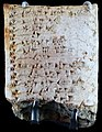 List of Ugarit gods AO29393 img 0162.jpg