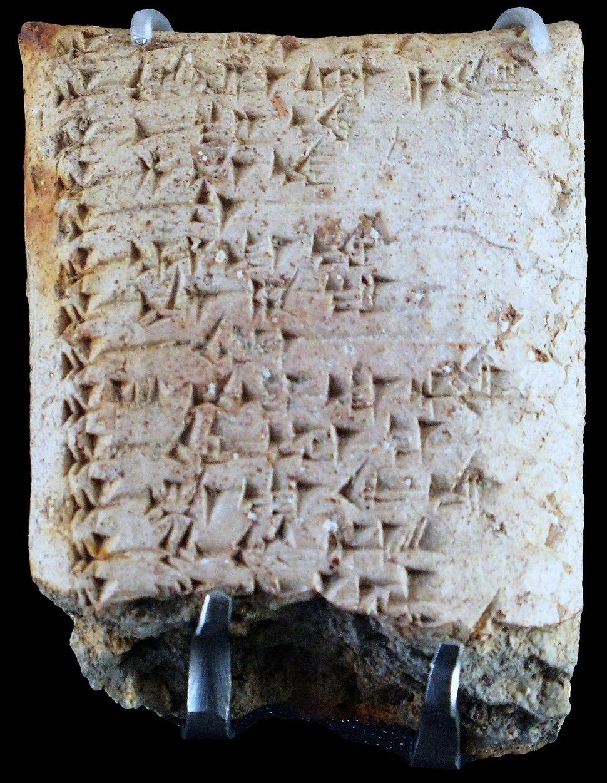 List of Ugarit gods AO29393 img 0162