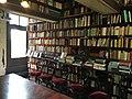 Literaire Bibliotheek Oosterhouw - juli 2020.jpg