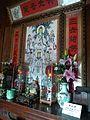 Little world, Aichi prefecture - Farmhouse in Taiwan - Image of Gods.jpg
