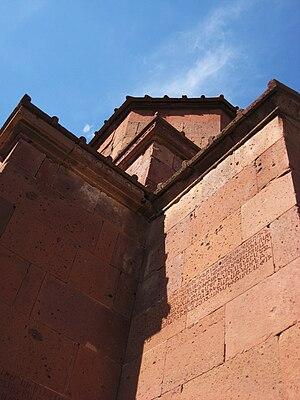 Lmbatavank - Image: Lmbatavank Detail