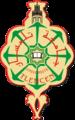 Logo-Univ Tlemcen.png