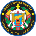 Logo kaf isd.png