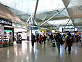 London Stansted Airport - Duty Free Zone.jpg