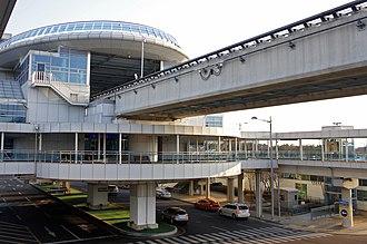 Long Term Parking Station - Image: Long Term Parking Station