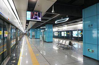 Longjing station (Shenzhen Metro) Shenzhen Metro station
