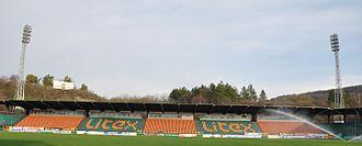 PFC Litex Lovech - Lovech Stadium