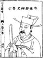 Lu Mu.png