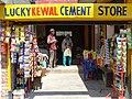 Lucky Kewal Cement Store - Neddi - Himachal Pradesh - India (26745158181).jpg