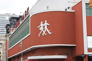 Estadio Luna Park - Image: Luna Park Desde Madero
