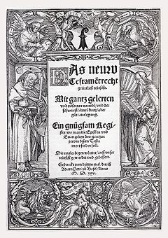 Luther bible, by HH.jpg