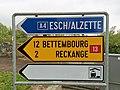 Luxembourg road signs E,4b-E,4a-E,6c.jpg