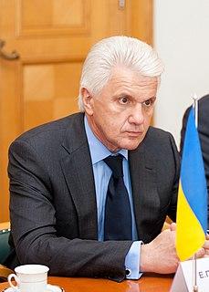 Volodymyr Lytvyn