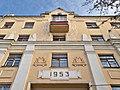 Lyublinskaya 111 02.JPG