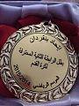 Médaille l'union sportive de benguerdane champion de la ligue 2.jpg