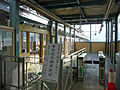 MIDORI-NAKAMACHI Station platform.jpg