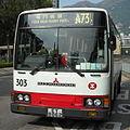 MTRBusA73.jpg