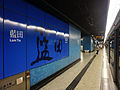 MTR Lam Tin Station part1.JPG