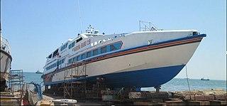 Sinking of MV <i>Marina Baru 2B</i>