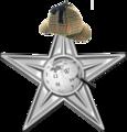 MWA Odznaka Sherlocka Holmesa srebro.png