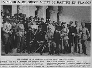 French military mission to Greece (1911–14) - The French mission prior to its departure from Greece, July 1914