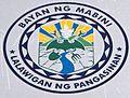 Mabini,Pangasinanjf2095 16.JPG