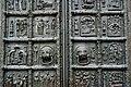 Magdeburg Gates of Sophia Cathedral, Novgorod.jpg