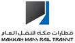 Makkah Mass Rail Transit logo.png