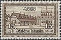 Maldives 1960 Architecture 015.jpg