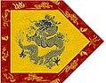 ManZhow 8Flag YellowInBorder.jpg