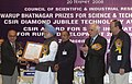 Manmohan Singh giving away the Council of Scientific & Industrial Research Diamond Jubilee Technology Award-2008 to Central Salt & Marine Chemicals Research Institute.jpg