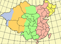 Map of China (1912-1949).png