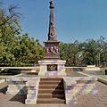 Marathwada Martyr Monument, Parbhani.jpeg