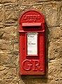 Marnhull, postbox No. DT10 151, Gannetts - geograph.org.uk - 1406122.jpg