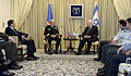 Martin E. Dempsey visit to Israel, 2015 (18055332793).jpg