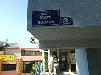 Mate Boban - Street of Mate Boban in Grude