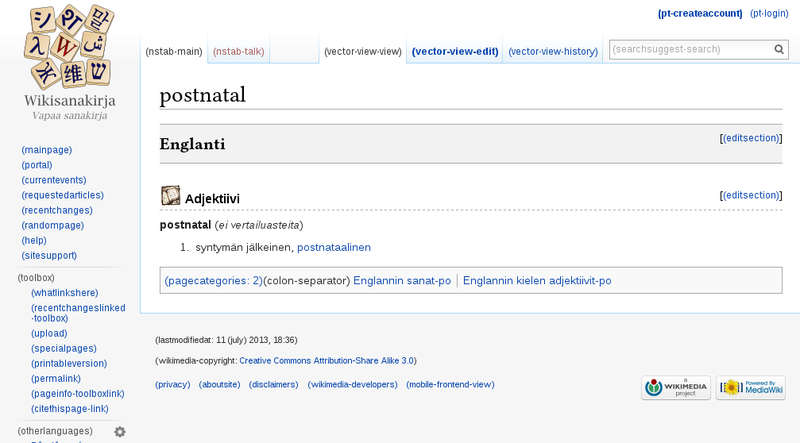 Screenshot of fi.wiktionary.org